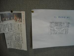 Dscn2571