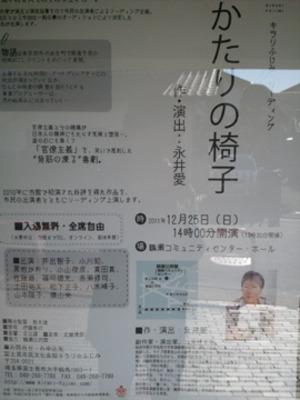 20111225_101356