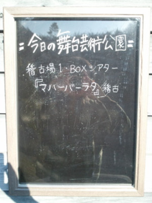 20130109_144804