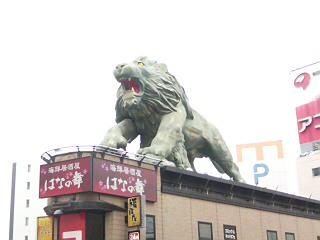 空を仰ぐ、巨大なライオン。