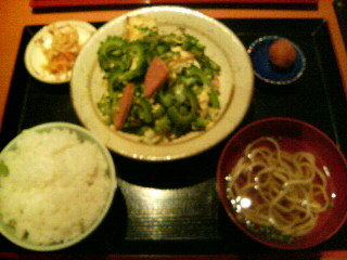 沖縄行きたい。
